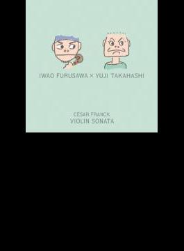 Violin Sonata: 古澤巌(Vn)高橋悠治(P)
