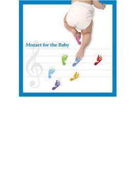 マタニティ・ミュージック - モーツァルトと赤ちゃん