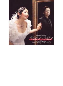 林美智子 赤と黒-black & Red