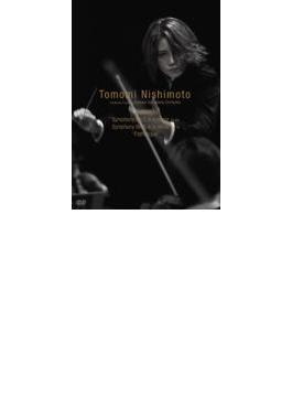 交響曲第5番、第6番『悲愴』 西本智実&チャイコフスキー記念財団ロシア交響楽団(DVD)
