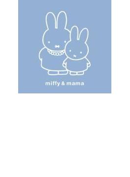 ミッフィー & ママ -胎教・安産をねがって