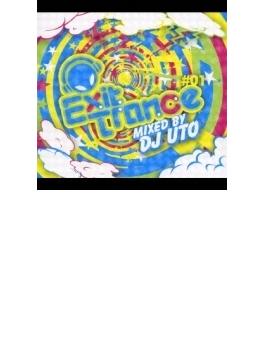 エグジット・トランス・#01 ミックスド・バイ・DJ・ウト