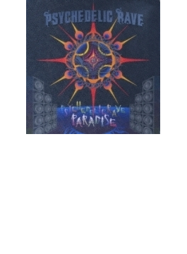 Trance Rave Presents Psychedelic Rave Best #2