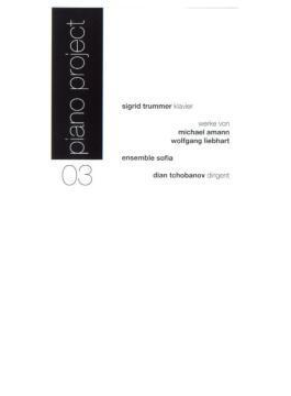 Piano Project 03: Trummer(P) Tchobanov / Ensemble Sofia