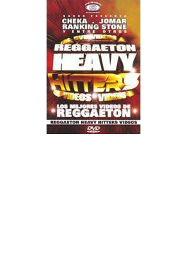 Reggaeton Heavy Hitters: The Videos