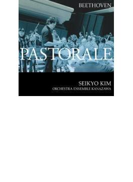 交響曲第6番『田園』、他 金聖響&オーケストラ・アンサンブル金沢(ハイブリッドSACD)