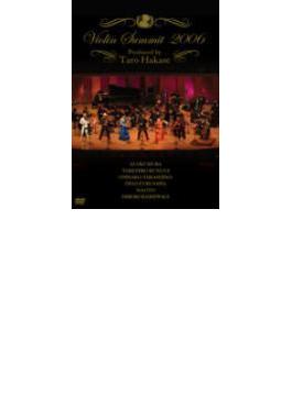 ヴァイオリン・サミット 2006