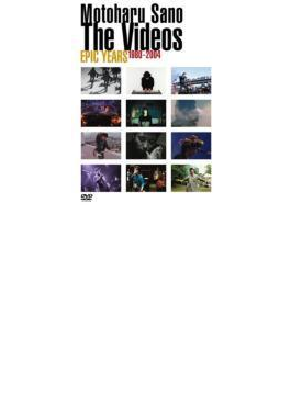 THE VIDEOS EPIC YEARS 1980-2004