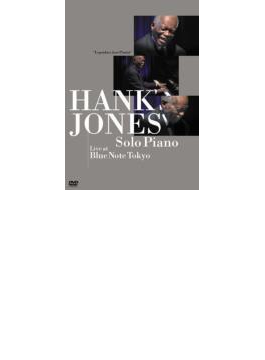Legendary Jazz Pianist: Live At Blue Note Tokyo