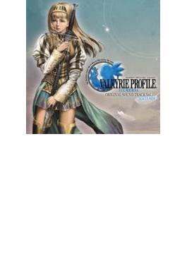 ヴァルキリープロファイル2 -シルメリア- オリジナルサウンドトラック Vol.1