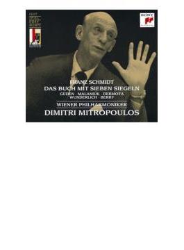 『7つの封印の書』 ミトロプーロス&ウィーン・フィル、ヴンダーリヒ、ギューデン、他(1959)(2CD)