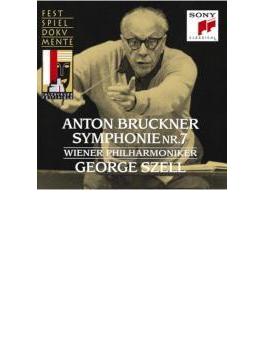 交響曲第7番 セル&ウィーン・フィル