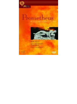 スクリャービン:交響曲第5番『プロメテウス』、ベートーヴェン:『プロメテウスの創造物』より、他 アバド&ベルリン・フィル、アルゲリッチ