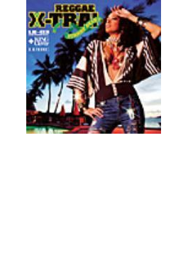 Reggae X-tra ! - Summer Bash