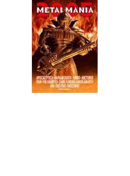 Metalmania 2005 (+cd)