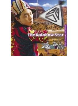 The Rainbow Star