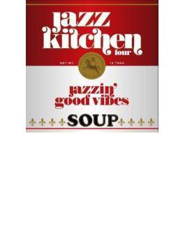 Jazz Kitchen: 4