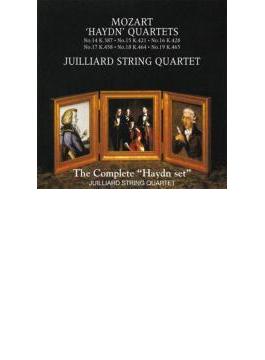 モーツァルト:弦楽四重奏曲『ハイドン・セット』全6曲 ジュリアード弦楽四重奏団(3CD)