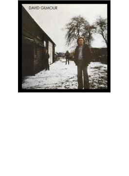 David Gilmour (Rmt)