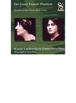 The Great Female Pianists Vol.1: Landowska Hess(P)