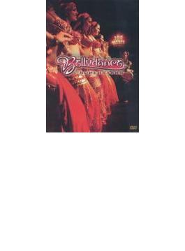 Bellydance Superstars (+cd)