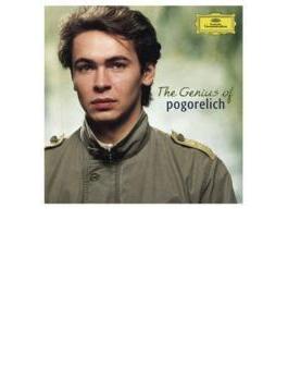 イーヴォ・ポゴレリチ(p)~The Genius of ポゴレリチ(2CD)
