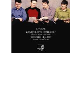 String Quartet.12, Piano Quintet: Jerusalem Q Vladar(P)
