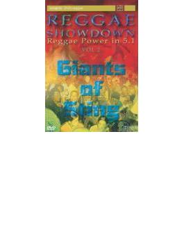 Giants Of Sting: Reggae Showdown: Vol.2