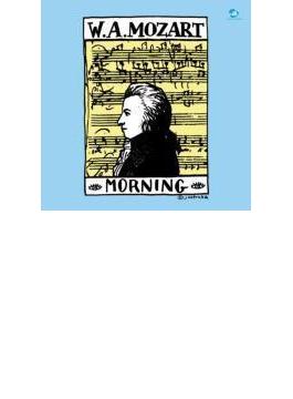 「500円モーツァルト1~おはようモーツァルト」
