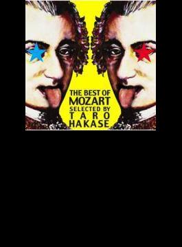 Best Of Mozart Selected By Taro Hakase (+dvd)