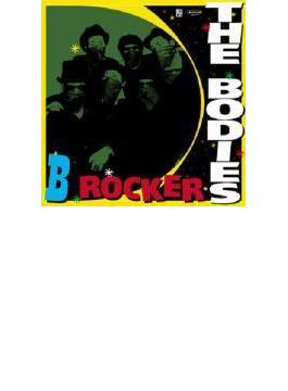 B ROCKER