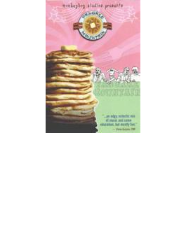 Pancake Moutain: Vol.1