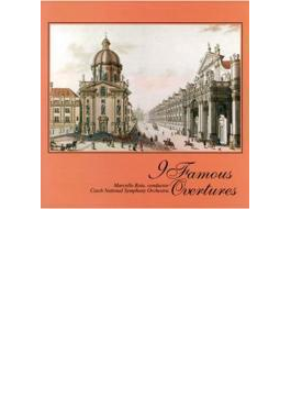 Famous Overtures: Rota / Czech National So