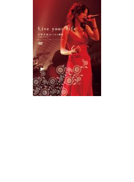 「Live your Life」矢野真紀 at パルコ劇場 ~2005.10.12-13~