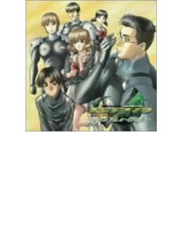 高機動幻想「ガンパレード・オーケストラ」 ドラマCD Vol.4 ~緑の章~
