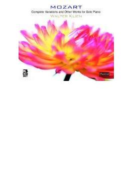 変奏曲全集&小品集 クリーン(3CD)