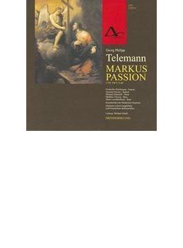 Markus-passion M.scholl / Telemann Consort Magdeburg Etc