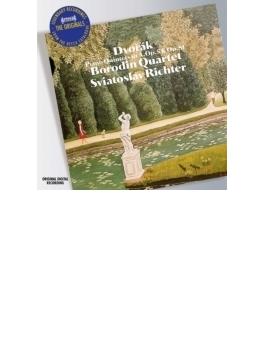 ピアノ五重奏曲集 スヴィヤトスラフ・リヒテル、ボロディン四重奏団