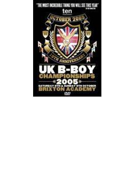 Uk B-boy Championship 2005