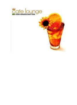 Cafe Lounge: Iced Brazilian Tea