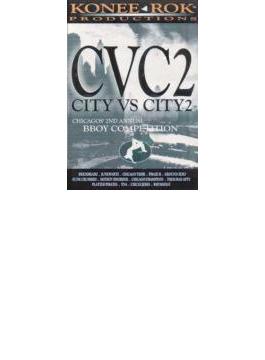 City Vs City: 2