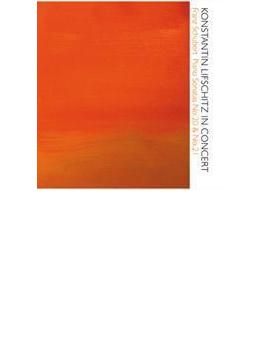 Piano Sonata.20, 21: Lifschitz