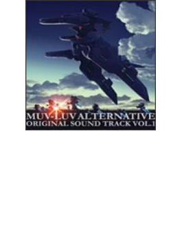 マブラヴ オルタネイティヴ オリジナルサウンドトラック Vol.1