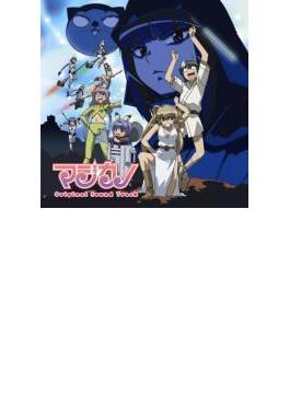 TVアニメ マジカノ オリジナルサウンドトラック