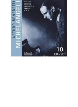 ミケランジェリBOX Vol.2(10CD)
