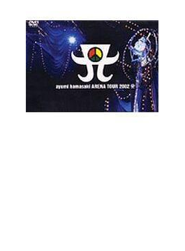 Ayumi Hamasaki Arena Tour 2002a (Ltd)