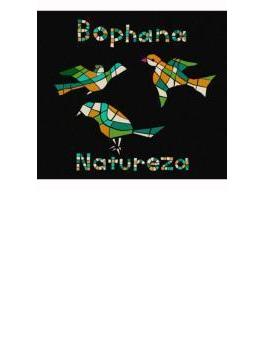 ナトゥレーザ