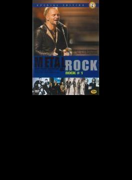 Metal & Rock: Rock: Vol.1