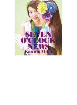 SEVEN O'CLOCK NEWS/春紅