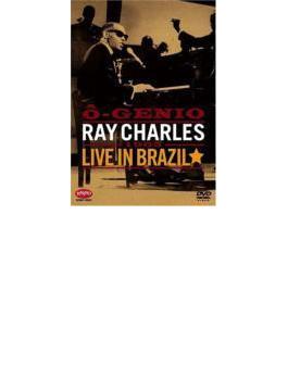 O-genio: Live In Brasil 1963